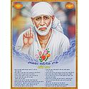 Shirdi Sai Baba with His Teachings