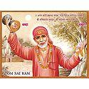 Shirdi Sai Baba Singing Bhajan