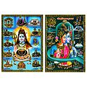 Shiva and Shiva Parvati - Set of 2 Posters