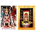 Somnath Mahadev - Set of 2 Small Photo Prints