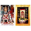 Somnath Mahadev - Set of 2 Small Photo Prints