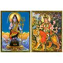 Shiva and Bhagawati - Set of 2 Posters