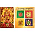 Lakshmi, Ganesha with Kubera and Mahalakshmi Yantram - Set of 2 Golden Metallic Paper Poster