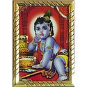 Bal Gopala - Table Top Picture
