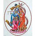 Radha Krishna in Front of Divine Sound Om