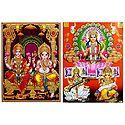 Lakshmi,Saraswati,Ganesha - Set of 2 Glitter Poster