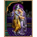 Radha Krishna in Moonlit Night