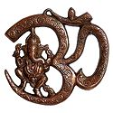 Ganesha Sitting on Om - Wall Hanging