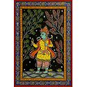 Rama Avatar - Seventh Incarnation of Lord Vishnu