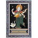 Devi Saraswati - Goddess of Knowledge and Music