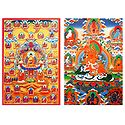 35 Buddhas and Vaishravana - Set of 2 Postcards
