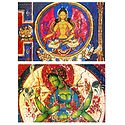 Mandala of the Diamond Sphere and Green Tara - Set of 2 Postcards