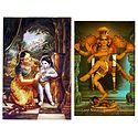 Yashoda, Krishna and Lord Nataraj - Set of 2 Postcards