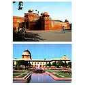 Red Fort and Rashtrapati Bhawan, Delhi - Set of 2 Postcards