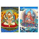 Chenrezik Consort and Guru Padmasambhava - Set of 2