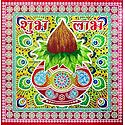 Kalash with Coconut Print on Glazed Paper Sticker Rangoli