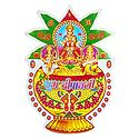 Kalash Paper Sticker with Hindu Deities Print