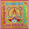 Diya with Shubh Deepavali Print on Glazed Paper Sticker