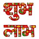 Stone Studded Red Wooden Shubh Labh Sticker