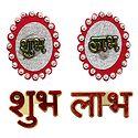 Acrylic Shubh Labh Sticker