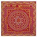 Dhan Varsha Kuber Yantram Sticker Rangoli on Red Velvet Paper