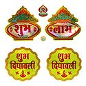 2 Pairs of Shubh Deepavali and Shubh Labh Sticker