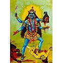 Goddess Kali - Raja Ravi Varma Reprint