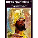 Celetial Song/Gobind Geet - The Dynamic Dialogue Between Guru Gobind Singh and Band Singh Bahadur