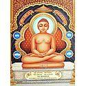 Mahavira Jain - (Glitter Poster)