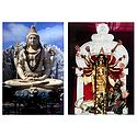 Shiva and Durga - Set of 2 Posters