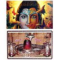 Shiva,Mahakaleshwar Jyotirlinga - Set of 2 Posters