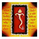 Abstract Ganesha with Shloka - Wall Hanging