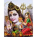 Parvati Pines and Prays for Lord Shiva - Glitter Poster