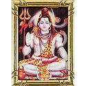 Meditating Lord Shiva