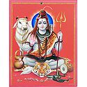 Lord Shiva - Wall Hanging