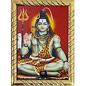 Meditating Shiva - Table Top Framed Picture