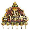Shubh Deepavali - Wall Hanging