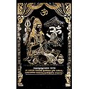 Lord Shiva - (Silver and Golden Glitter Painting)