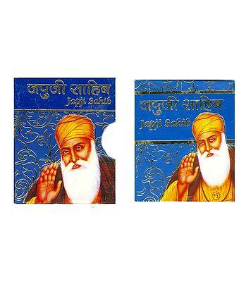 Books on Sikhism and Sikh Gurus