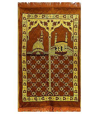 Asans and Ritual Mats