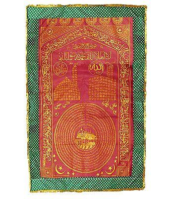 Muslim Chadars for Mazars
