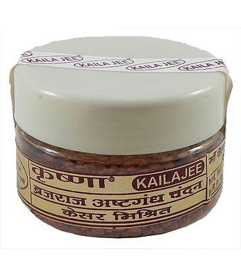 Vibhuti, Kumkum, Haldi and Other Ritual Powders