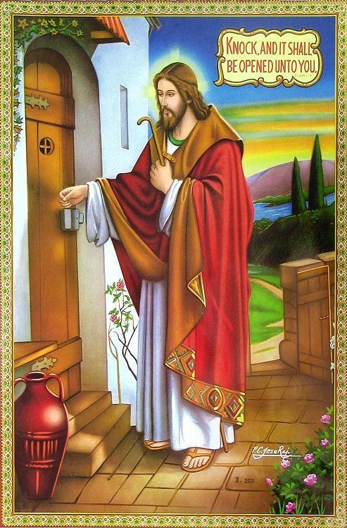 Jesus Knock And It Shall Be Opened Unto You