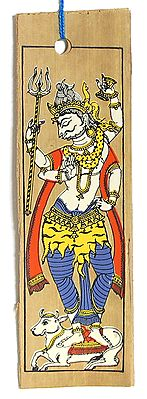 Lord Shiva ( Bookmark) - Patachitra on Palm Leaf
