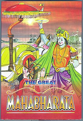 The Great Mahabharata