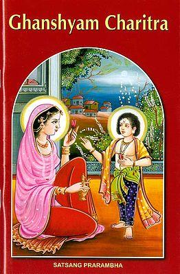 Ghanshyam Charitra