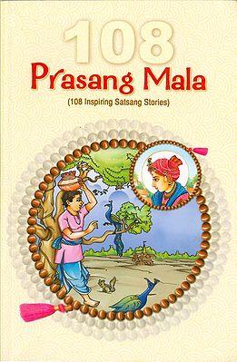 108 Prasang Mala