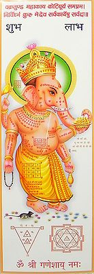 Lord Ganesha with Sri Yantra