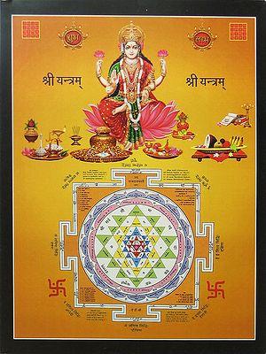 Goddess Lakshmi with Sri Yantram