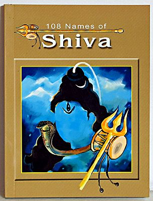 108 Names of Shiva - In Sanskrit with English Analysis